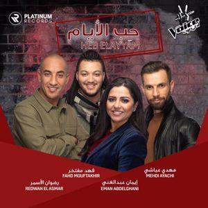 "Mehdi Ayachi, Eman Abdelghani, Redwan Elasmar, & Fahd Mouftakhir: Heb Elayyam (from ""MBC The Voice"")"