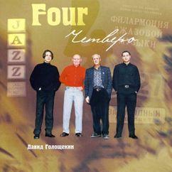 Давид Голощекин: Four