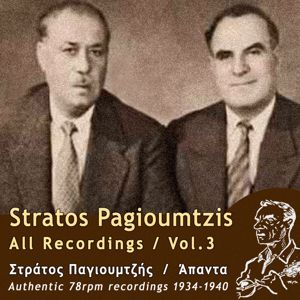 Stratos Pagioumtzis: All Recordings Vol.3