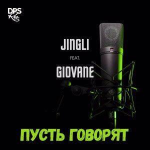 JingLi & Giovane: Пусть говорят
