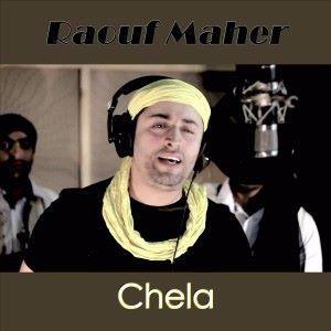 Raouf Maher: شالة