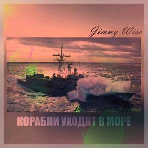 Jimmy Wise: Корабли уходят в море