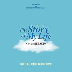 """Various Artists: """"Musical: The Story of My Life"""" (Korean Cast Recording)"""