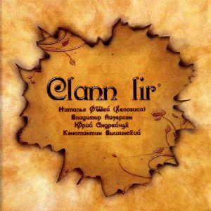 Clann Lir: Clann Lir