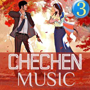 Рамзан Абумуслимов: Chechen Music Сборник 3