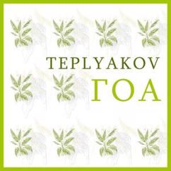 TEPLYAKOV: Гоа