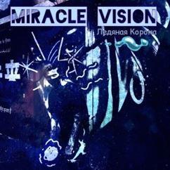 MIRACLE VISION: Ледяная Корона