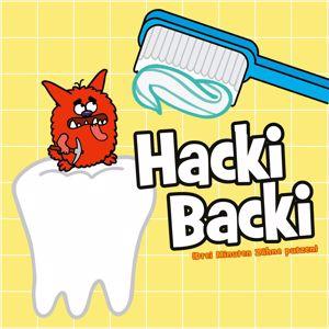 Hurra Kinderlieder: Hacki Backi (Drei Minuten Zähne putzen)