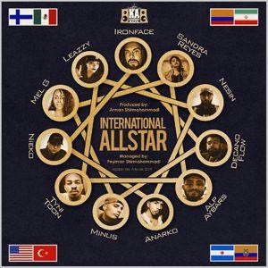 Alp Aybars: INTERNATIONAL ALL STAR