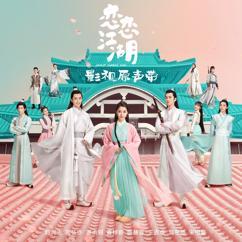 Various Artists: Lovely Swords Girl (Original Television Soundtrack)