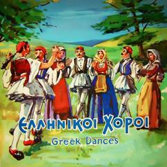 Various Artists: Greek Dances