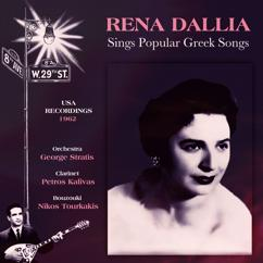 Rena Dallia: Sings Popular Greek Songs