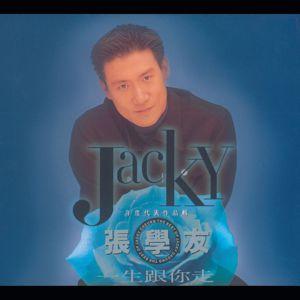 Jacky Cheung: Yi Sheng Gen Ni Zou - Jacky Cheung Nian Du Dai Biao Zuo Pin Ji