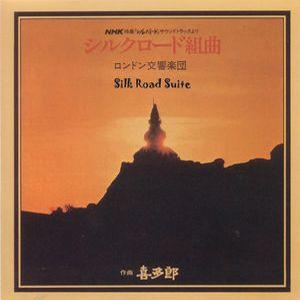 Kitaro: Shichu No Michi (Silk Road)