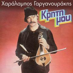 Haralabos Garganourakis: Kriti Mou