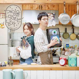 T-Rol & SHUYA: The Man Who Tastes the Game (Original Web Drama Soundtrack)