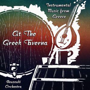 Bouzouki Orchestra: At the Greek Taverna - Instrumental Music from Greece