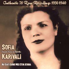 Sofia Karivali: Na Giati Girno Mes Stin Athina