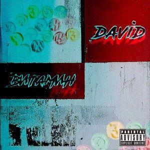 David: Витамин