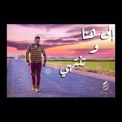 Salam Mustafa: إلى هنا وتنتهي