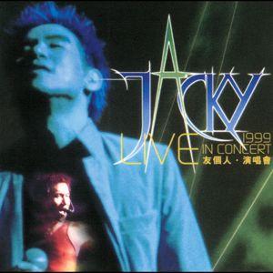 Jacky Cheung: You Ge Ren Yan Chang Hui 1999
