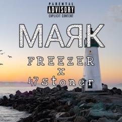 FREEZER & 47stoner: Маяк