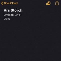 Ars Storch: Untitled
