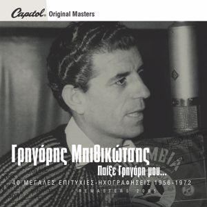Grigoris Bithikotsis: Pexe Grigori Mou... - 40 Ihografisis 1956-1972