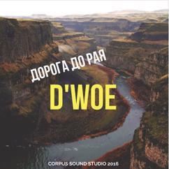 D'woe: Дорога до рая