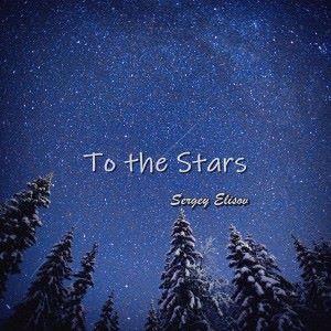 Sergey Elisov: To the Stars