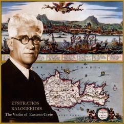Efstratios Kalogeridis: Maleviziotikos Horos