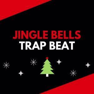 Маримбатон Бизнес Мелодия: Jingle Bells - Trap Beat! X 2019 Xs Новогодний