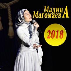 Мадина Магомаева: Безам бу