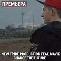 NEW TRIBE PRODUCTION & MAVIK: Change the Future