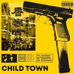 ХАЛЕК & KIANOPOOWIK: Child Town