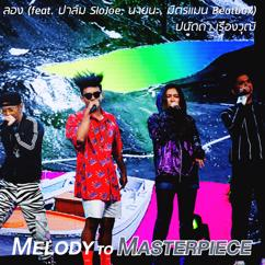 "Panudda Ruangwut: Long (feat. Palm SloJoe, Naina & Mitman Beatbox) [From ""Melody to Masterpiece""] (Live)"