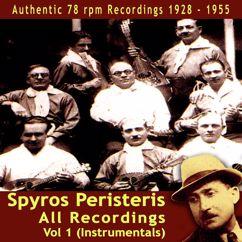 Spyros Peristeris: Mistirio Zeibekiko(Instrumental)