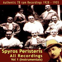 Spyros Peristeris: To Servikaki(Instrumental)