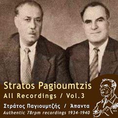Stratos Pagioumtzis: Boemis