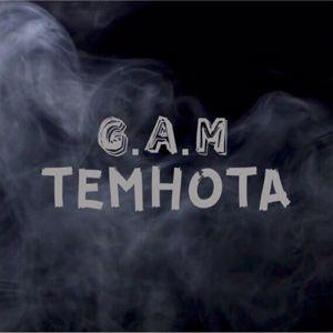 G.A.M: Темнота