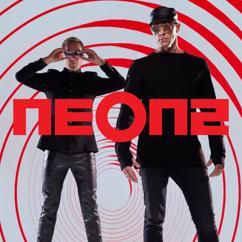 Neon 2: Itseni kaltainen